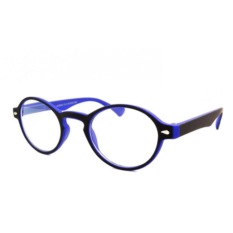 N85 BLACK BLUE